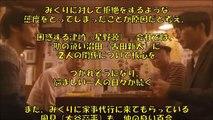 【恋ダンス8話予告】新垣結衣&星野 源ドラマ「逃げ恥」ストーリーは?