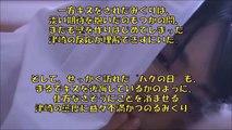 【恋ダンス7話予告】新垣結衣&星野 源ドラマ「逃げ恥」ストーリーは?