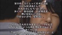 【恋ダンス5話予告】新垣結衣&星野 源ドラマ「逃げ恥」ストーリーは?