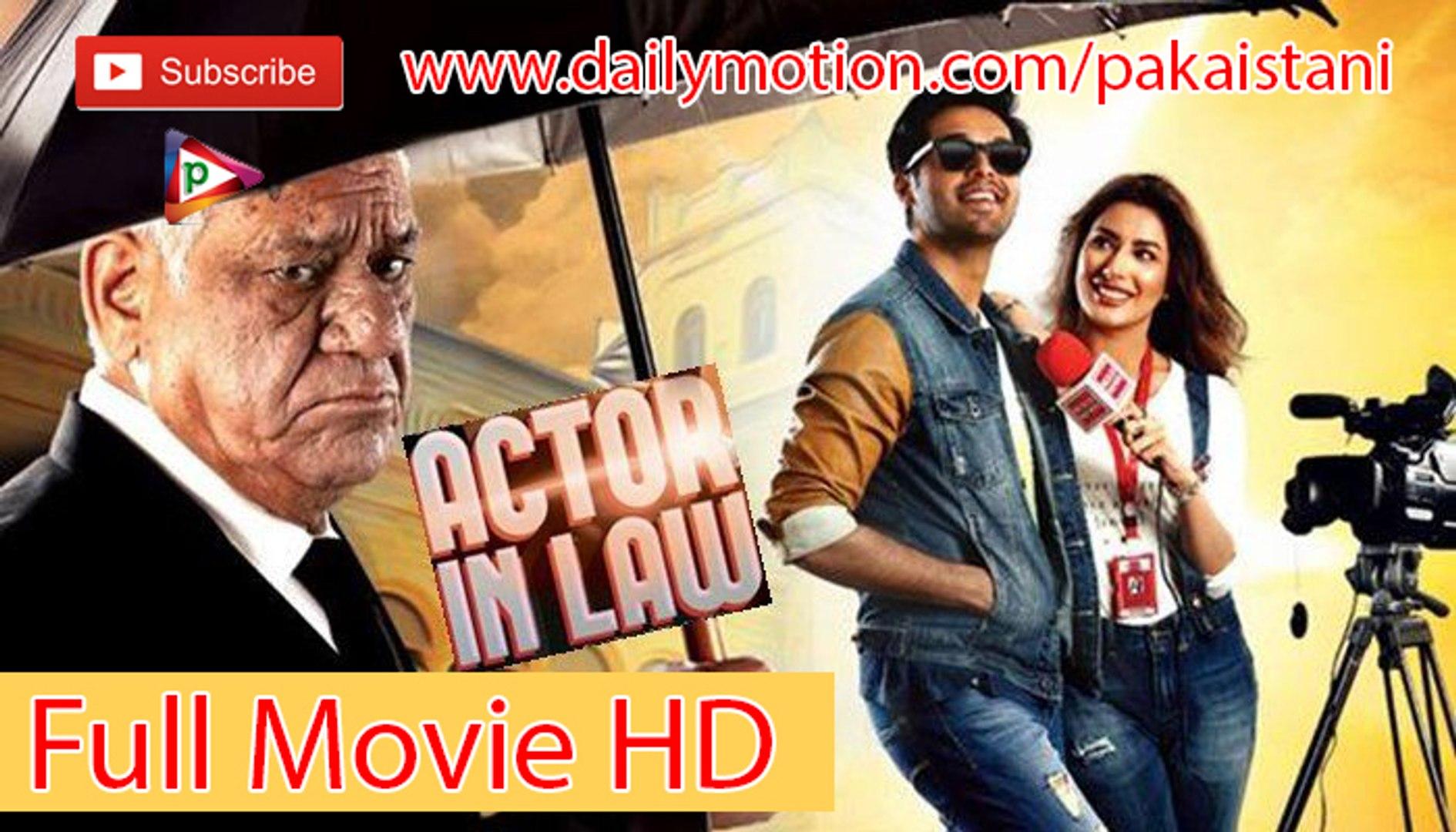 Actor In Law 2016 Fahad Mustafa Mehwish Hayat Om Puri Pakistani Full Hd Movie