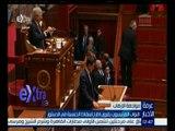 غرفة الأخبار | النواب الفرنسيون يقرون إدراج إسقاط الجنسية في الدستور