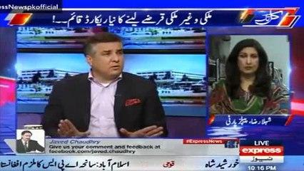 Heroin Carrying PIA Plane Was Booked For Nawaz Sharif's Visit To Saudi Arabia- Danyal Aziz Reveals