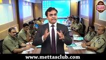 How to Become IPS Officer [Hindi] IAS और IPS अधिकारी बनने के लिए क्या करे
