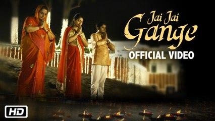 Jai Jai Gange | Akriti Kakar | Devotional | Rajkumari Ratna Singh (Kalakankar Foundation)