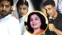 Bollywood MOURNS On Reema Lagoo Death   Riteish Deshmukh   Karan Johar   Akshay Kumar