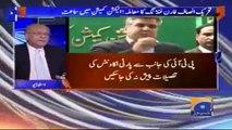 Who Will Disqualify? Nawaz Sharif Or Imran Khan? Najam Sethi's Analysis
