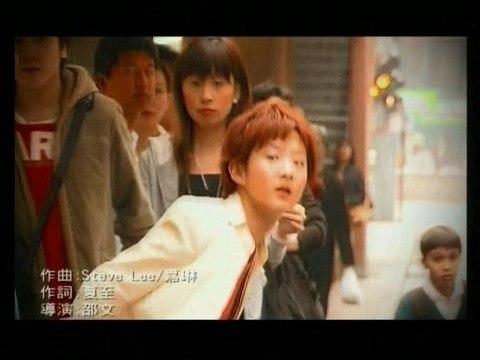 Renee Dai - Chu Shi Tui Jie