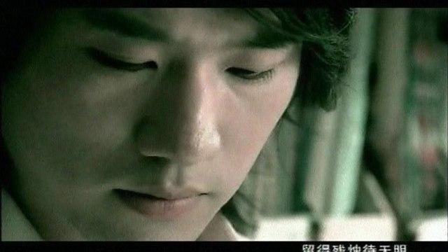 Pin Chun Wu - Yi Chang An