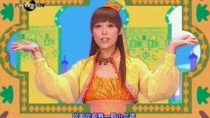 An-Yu Chu - Hong Cai Mei Mei
