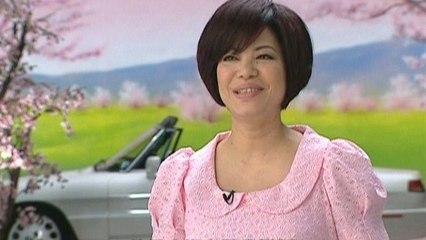 Chin Tsai - Zhuan Fang Te Ji