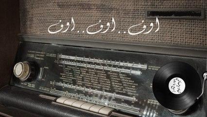 Ziad Rahbani - Esmaa Ya Reda