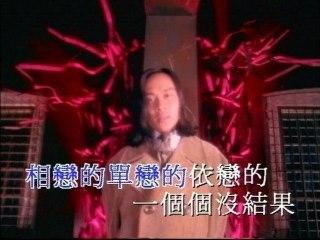 Grasshopper - Wo Men Du Shi Zhe Yang Shi Lian De