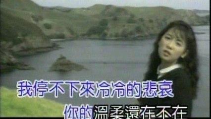 Kuang Ming Chieh - Wo Ting Bu Xia Lai