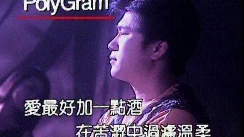 Hu Gua - Kan Bu Qing Zi Ji De Xin
