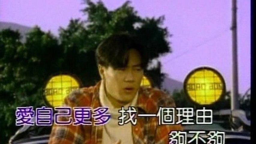 Ming Chun Kao - Hua Shuo Cong Tou