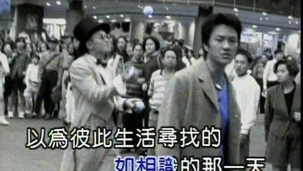 Ming Chun Kao - Ai Yu Bu Ai Zhi Jian
