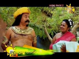 Gemunu Maharaja 2 - 18/05/2017 - 4