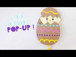 Bricolage de Pâques : l'oeuf pop-up !