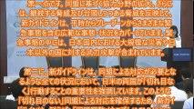マスコミが報道しないニュース 訳付きノーカット英語演説!稲田朋美防衛大臣の東シナ海・南シナ海における中国をけん制した堂々たる神演説!