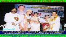 Pathini Daivam  1957 song  (TMS Legend)