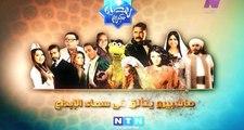 إعلان مجمـع مسلسـلات شبكـة تلفـزيـون النيـل - رمضـان 2017