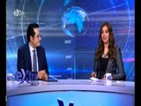 غرفة الأخبار | جولة 9 مساءاً الاخبارية مع محمد عبد الرحمن و مروج إبراهيم | كاملة