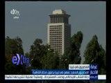 غرفة الأخبار   المصريون المفرج عنهم في ليبيا يصلون مطار القاهرة