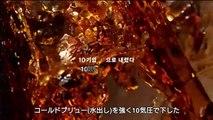 イ・ミンホ~[ジョージア ゴシカ] コールドブリュー × イ・ミンホ 15s+30s~日本語字幕