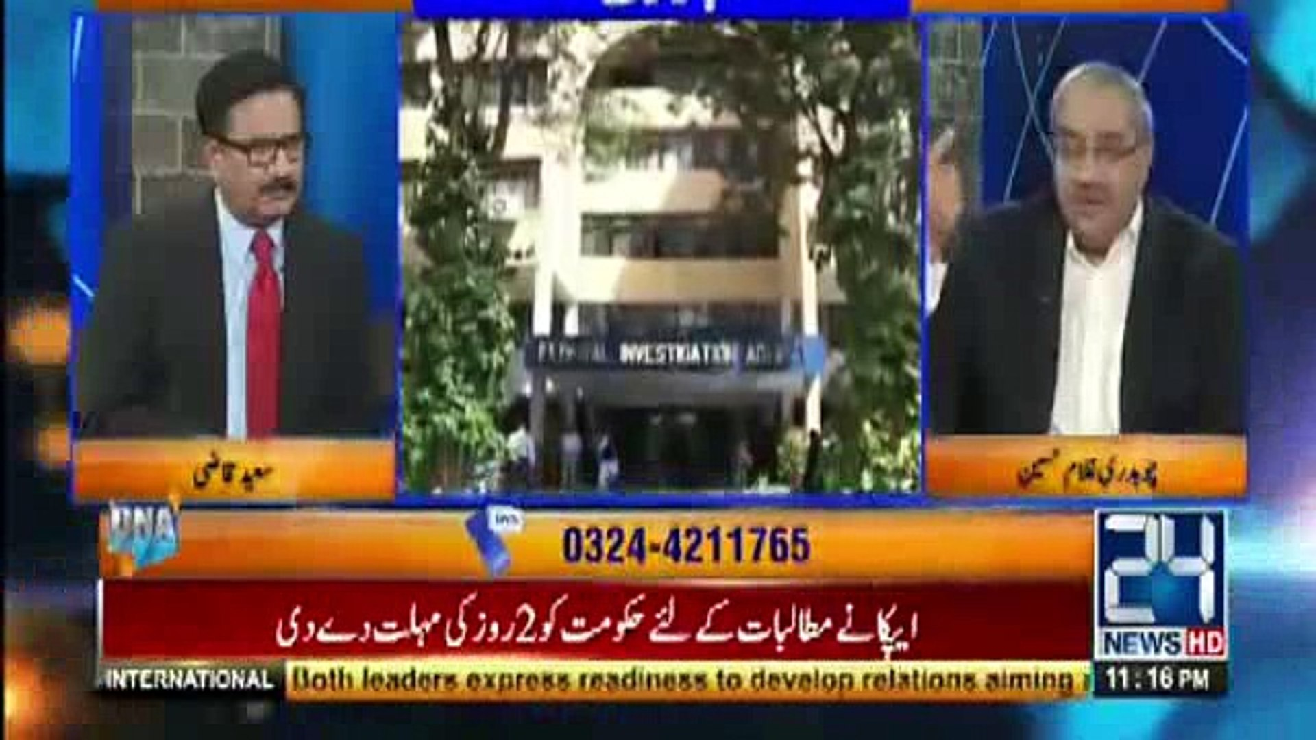 Chaudhry Ghulam Hussain Reveals The Inside Story Of Panama JIT - What is Going to Happen On 22nd May