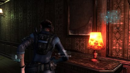 Resident Evil Revelations - Exploration video de Resident Evil : Revelations