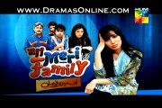 Uff Meri Family ful