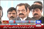 Imran Khan's political Career Will end When And Why Told PMLN Leader Rana SanaUllah