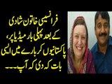 French Women Comes In Pakistan For Marriage To His Love....Dunya News,Dunya Tv,Dunya Live,pakistan,panama leaks,panama case,dawn leaks,imran khan,nawaz sharif,cpec,qamar bajwa,qamar javed bajwa,raheel sharif,china pakistan,pak army,pakistan army,sheikh ra