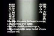 Discours d'abdiction du Japon par l'empereur Hiro Hito