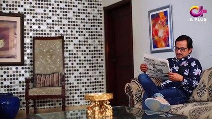 Haseena Moin Ki Kahani - Episode 50 Promo _ Aplus