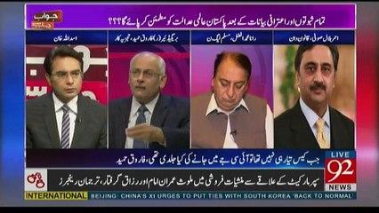 Jawab Chahiye - 19th May 2017
