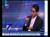 الساعة السابعة  |  هيثم الحريري : رفضنا قانون التصالح لأن المستفيد ين هم من سرقوا الملايين