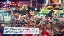 モーニング娘。 飯窪春菜 石田亜佑美 J-POPランキング 2013/01/20