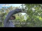 진정한 자유인 집시 백동화 [광화문의 아침] 4회 20150611