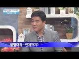 붙볕더위 언제까지 [광화문의 아침] 5회 20150612