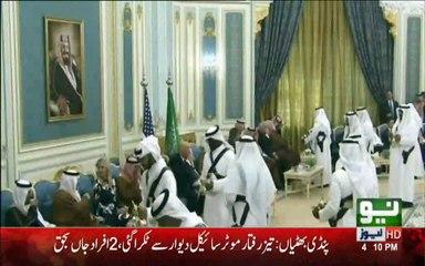 Trump Reached at Saudi Shahi Mahal.