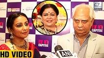 Divya Dutta & Ramesh Sippy REACT On Reema Lagoo's Demise