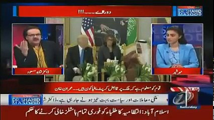 Live With Dr Shahid Masood – 20 May 2017, Panama JIT Meeting, Donald Trump in SA
