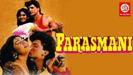 Parasmani    Bollywood Movie    Siddhant  Madhuri Shakti Kapoor Anupam Kher