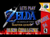 Lets Play - The Legend of Zelda - Ocarina of Time Master Quest Blind Challenge - Episode 04 - Meeting Princess Zelda