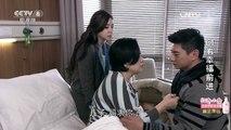 《向着幸福前进》 第31集超清版 主演: 吴奇隆 唐于鸿 王新 周韦彤