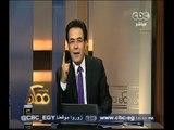 #ممكن | خيري رمضان يوجه رسالة شديدة اللهجة للإعلام المصري بسبب