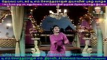 Netru Indru Naalai  1974   song  4  TMS Legend