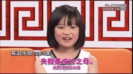 テレビで中国語「第1課」