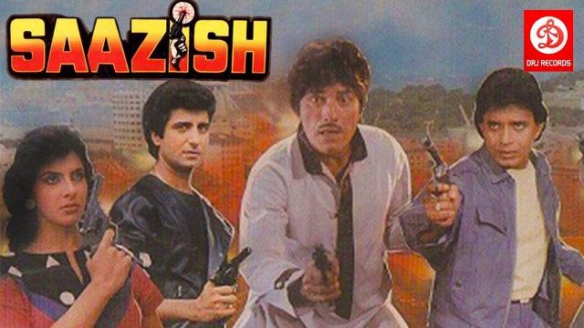 Saazish || Hindi Full Movie || Raaj Kumar, Mithun Chakraborty, Raj Babbar, Dimple Kapadia